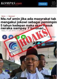 Ma'aruf Amin Sebut Masyarakat yang Tak Akui Jokowi Presiden akan Masuk Neraka?