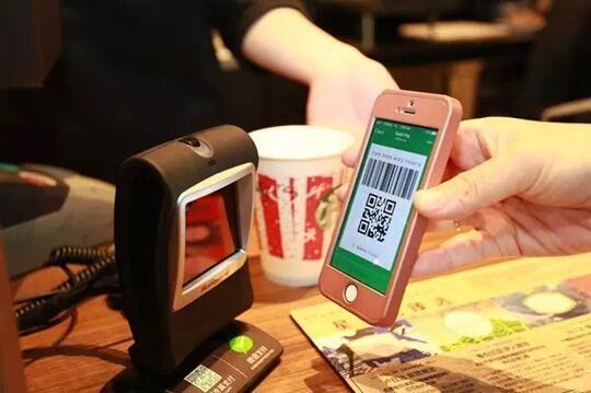 Dompetnya Orang Jaman Now, Bisa Menyatu dengan Smartphone Kita. Agan sudah pakai?