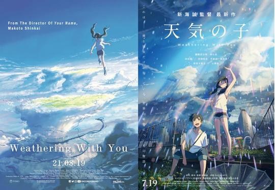 [Review] Weathering With You / Tenki no Ko