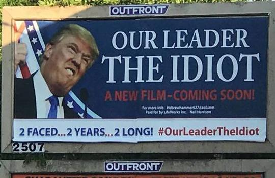 Pemakzulan Presiden Amerika Trump Jadi Sentimen Positif Buat Indonesia