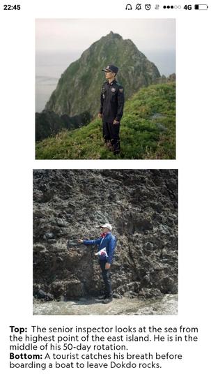 Yuk, kenali Pulau Dokdo! Sengketa Tiada Habisnya Antara Korsel dan Jepang