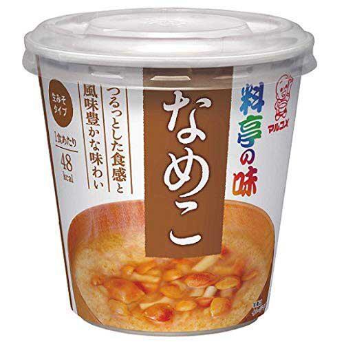Liburan ke Jepang? Yuk Coba 3 Jenis Onigiri dan Sup Miso di Convenience Store ini!
