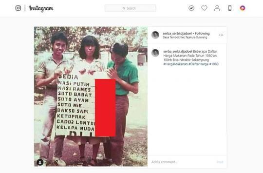 """Penampakan Harga Pada """"FOTO KUNO"""" 1980-an Ini Membuat Netizen Nostalgia!"""