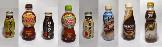 Masyarakat Lebih Suka Minum Kopi jadi Salah Satu Penyebab Pepsi Hengkang dari RI