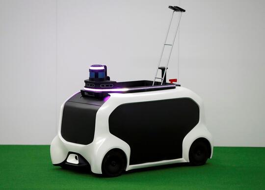 Anjay! 5 Robot Lucu yang Berpartisipasi dalam Tokyo Olympic Games 2020