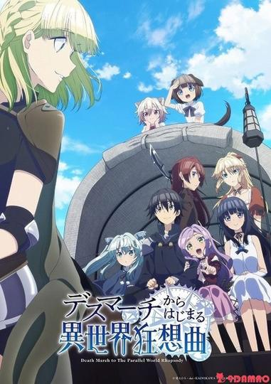 10 Anime Isekai Terbaik Versi Ane
