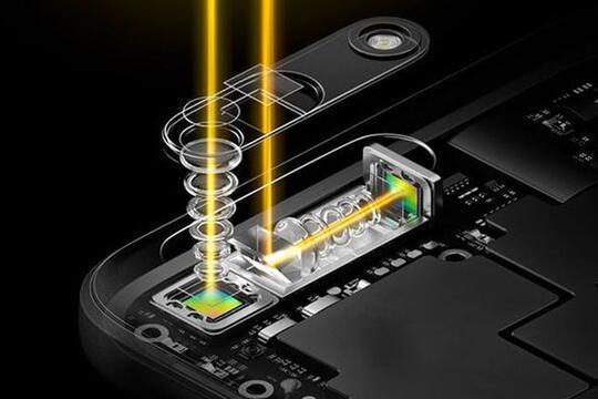 Samsung Menguji Kamera Periskop yang Disiapin untuk Galaxy S11