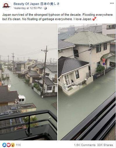 Foto PENAMPAKAN Saat 'Banjir' Di Jepang Ini Menarik Perhatian Netizen