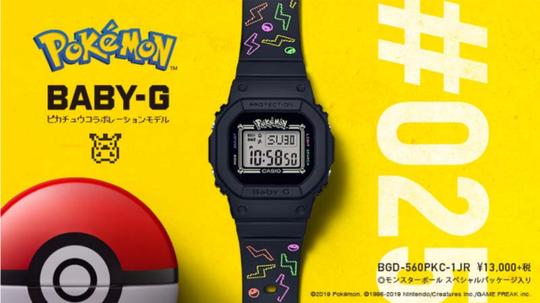 TERBATAS!!! Jam Tangan Pokémon dari Casio Baby-G! Sikat Gan!