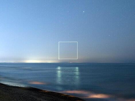 Seni Baru, Teknik Eksposure Fotografi Bersama Drone Dan LED, Udah Tahu Belum, Gan?