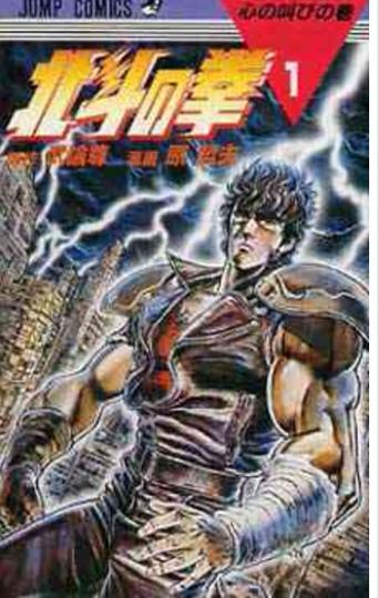 Manga dan Manhua Jadul Favoritku Dulu, Favoritmu Mana?