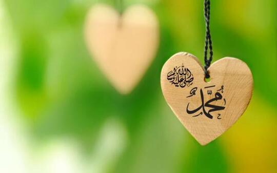 Nabi Muhammad SAW, My Inspiring People In The World