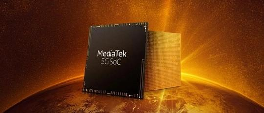 Sangat Menarik! Perang Chipset Smartphone Di Tahun 2020