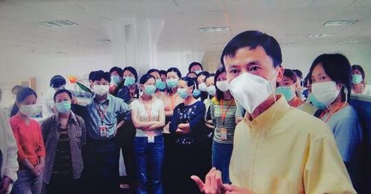 Begini Cara Jack Ma Memperlakukan Karyawan Agar Betah di Perusahaan