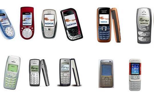 6 Perusahaan Produsen Handphone Tertua di Dunia, Dulu Mereka Menjual Apa Ya GanSis?