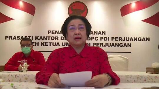 Megawati Soal Halte Transj Dibakar Enak Aja Emangnya Duit Lo Kaskus
