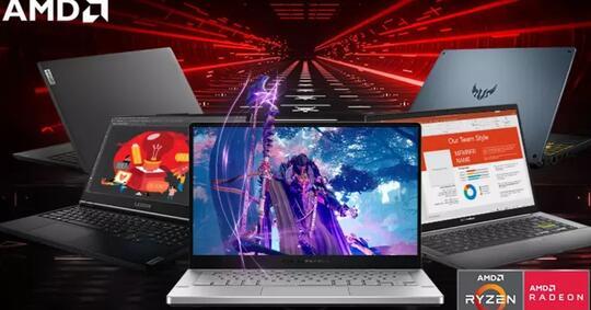 ryzen-4000-series-mobile-processor-laptop-dengan-performa-tinggi-dengan-daya-efisien