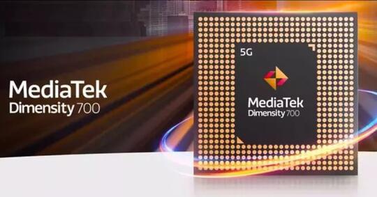 9-fitur-menarik-dari-chipset-mediatek-dimensity-700-yang-perlu-anda-ketahui
